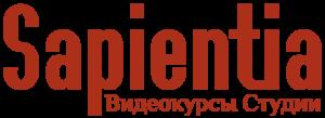 Школа Таро в Киеве - Студия Sapientia