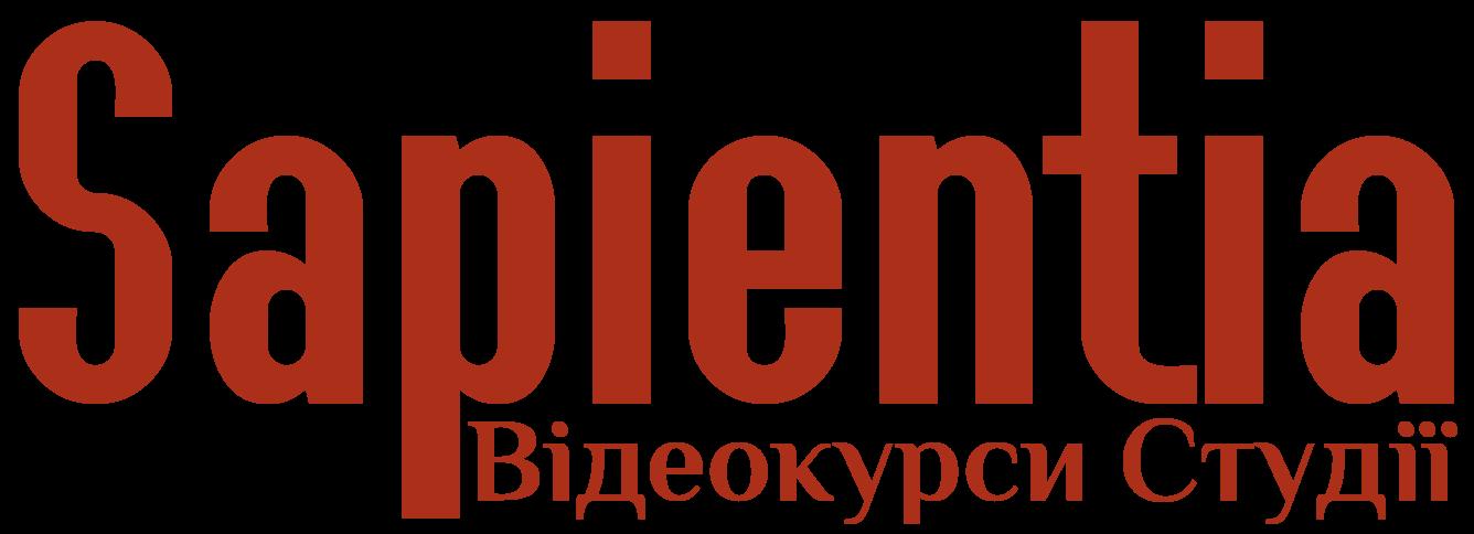 Школа Таро в Киеве - Студия Sapientia - Руны, Ленорман, Таро